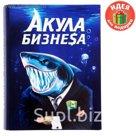 """Ежедневник на кольцах """"Акула бизнеса"""", твёрдая обложка, 120 листов"""
