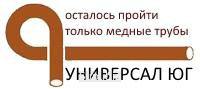 """Манометр аксиальный 10 бар, диаметр 63 мм, 1/4""""Н"""